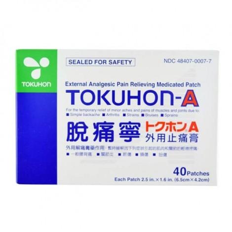 TOKUHON 脱痛宁 外用止痛膏 40片