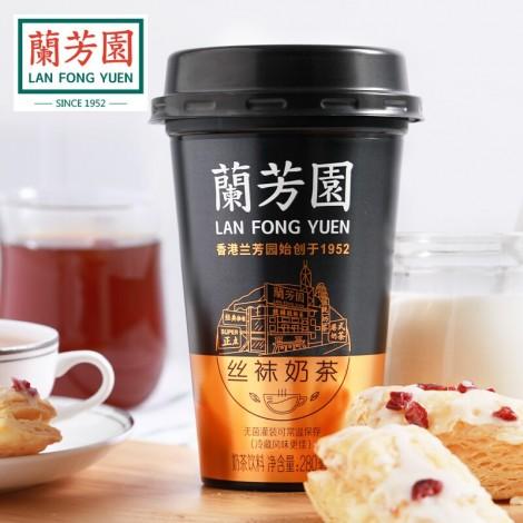兰芳园 正宗港式丝袜奶茶 开盖即饮 280ml