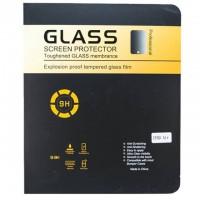 Ipad Air 超强硬度 屏幕保护玻璃