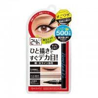 BCL 24小时防水眼线液 细 黑色 1g