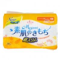 苏菲 ELIS 超薄透气 敏感肌日用无护翼卫生巾 30片入 20.5cm