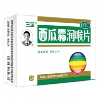 三金 西瓜霜润喉片 15g