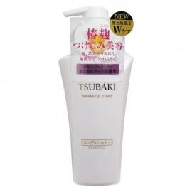 资生堂 TSUBAKI极致修护无硅洗发水 500mL