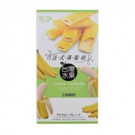 皇族 法式香蕉薄脆饼 台湾水果 78g