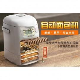 象印 ZOJIRUSHI 家用全自动智能多功能 蛋糕/面包机