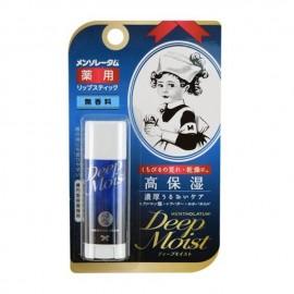曼秀雷敦 高保湿药用唇膏 无香料 4.5g