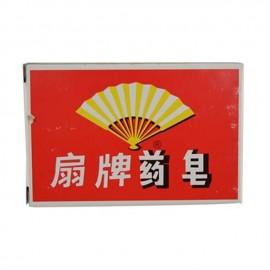 扇牌 药皂 130g