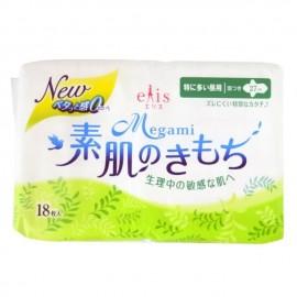 苏菲 ELIS 超薄透气 敏感肌日用护翼卫生巾 18片入 27cm