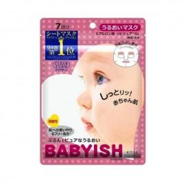 高丝KOSE BABYISH婴儿肌 玻尿酸超保湿面膜 7片入