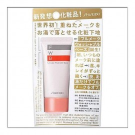 资生堂SHISEIDO F.W.B.热水轻松卸妆滋润妆前隔离乳 35g