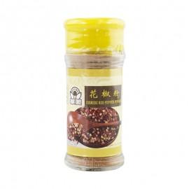 华美 花椒粉 29g