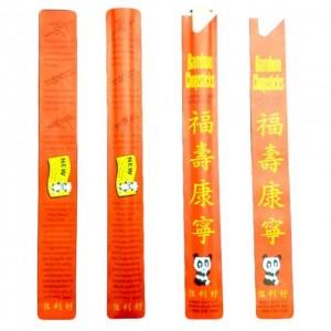福禄寿喜 一次性筷子 一袋 200g