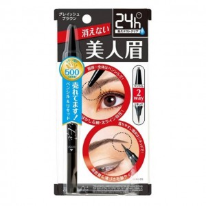 BCL 24小时美人眉眉笔+眉液 黑色 21g