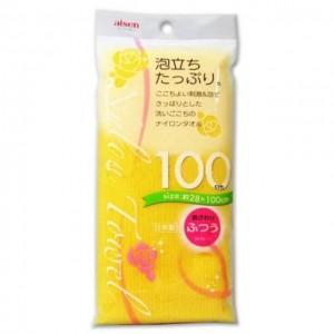 AISEN 沐浴毛巾 黄色