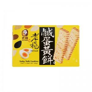 老杨 咸蛋黄饼 100g
