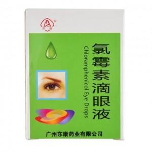 东康 氯霉素滴眼液 20mg