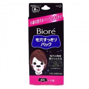 花王 碧柔女士 (日本原装货) 黑鼻头贴10枚入 20g