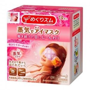 花王 蒸汽保湿眼罩 玫瑰香 14枚入