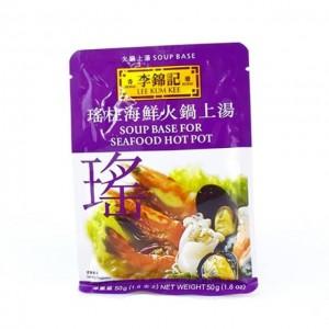 李锦记 瑶柱海鲜火锅上汤 50g
