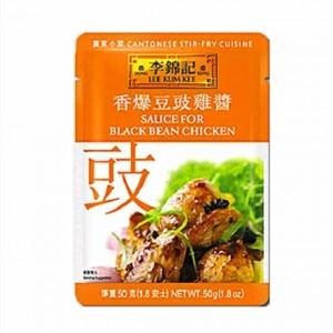 李锦记 香爆豆豉鸡酱 50g