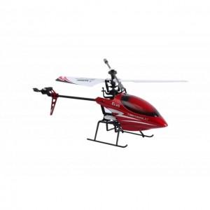 Ei-Hi 电子遥控4.5通道直升飞机 Turbo Cooper X7  悦动红色