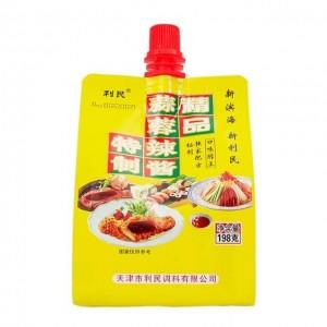 利民 特制蒜蓉辣酱 198g