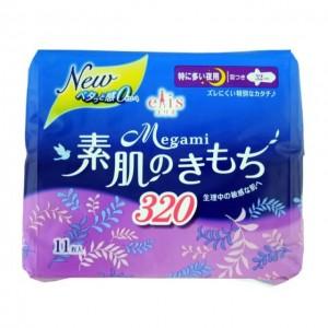 苏菲 ELIS 超薄透气 敏感肌夜用护翼卫生巾 11片入 32cm