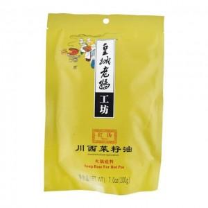 皇城老妈工坊 川西菜籽油火锅底料 红汤 200g