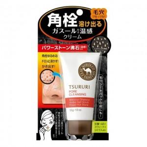 BCL TSURURI温感强效去黑头膏 55g