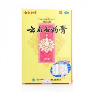 云南白药膏 5片/盒