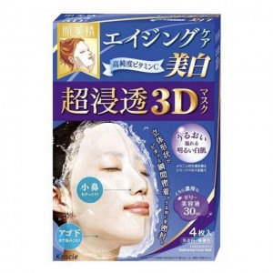 肌美精KRACIE  3D立体超浸透美白保湿面膜 4片入