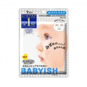 高丝KOSE BABYISH婴儿肌 维他命C美白面膜 7片入