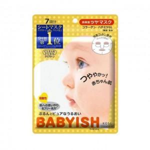 高丝KOSE BABYISH婴儿肌 胶原蛋白弹力面膜 7片入