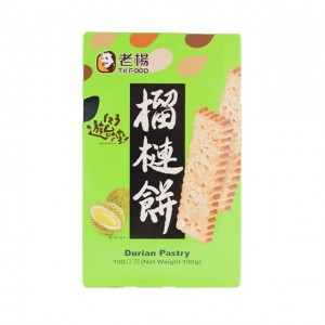 老杨 榴莲饼 100g