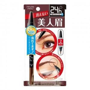 BCL 24小时自然眉两用眉笔+眉液 棕色 21g