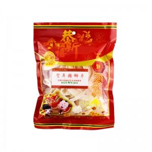 金狮牌 贺年糖椰片 142g