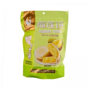 傣乡园新鲜榴莲饼 300g