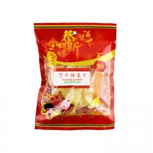 金狮牌 贺年糖姜片 142g