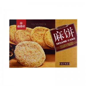稻香村 麻饼 松子枣泥 240g