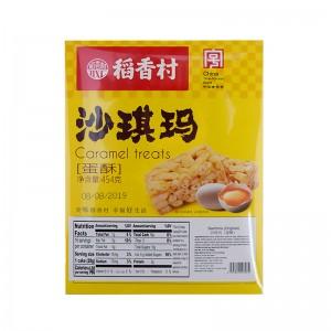 稻香村 沙琪玛 蛋酥 454g