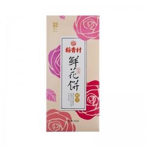 稻香村 鲜花饼 450g