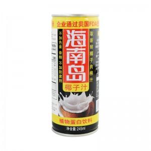 海南岛牌 椰子汁 245ml