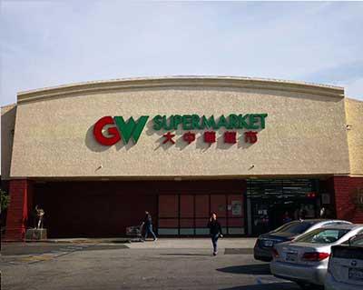 大中华超市罗兰岗店