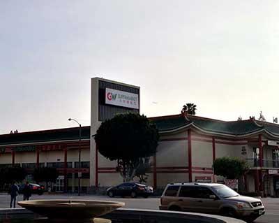 大中华超市蒙特利公园市店