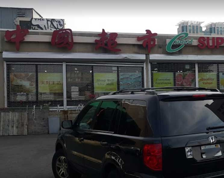 中国超级市场波士顿三店